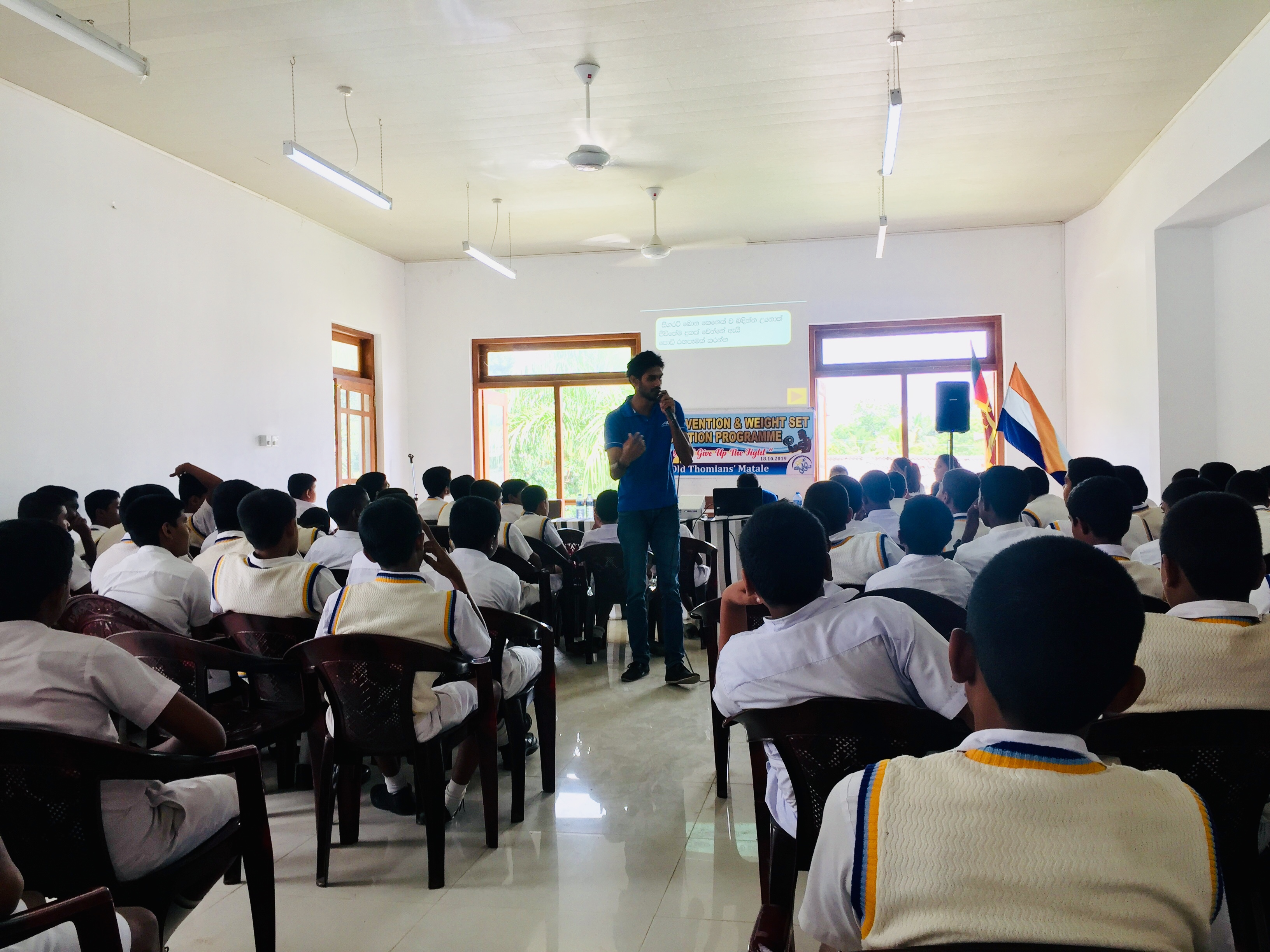 Awareness programme on drug prevention -2019